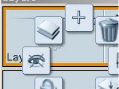 Autodesk® SketchBook® Pro 软件