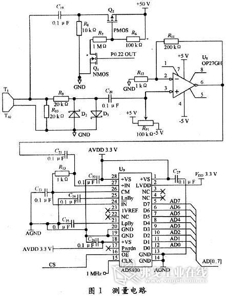 实现了超声波发射,接收电路一体化