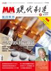 医药特刊 2010年第40期