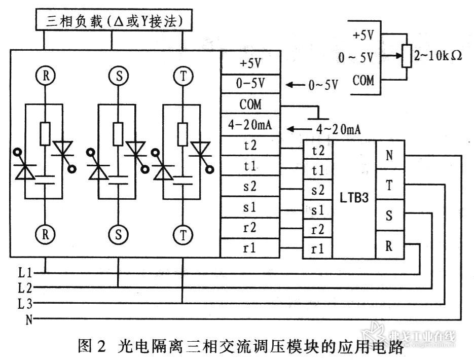 三相交流调压模块应用电路
