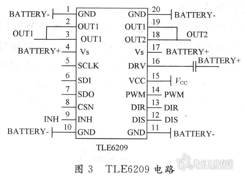 tle6209电路设计