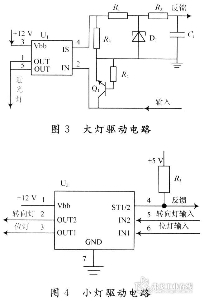 大灯驱动电路设计和小灯的驱动电路设计