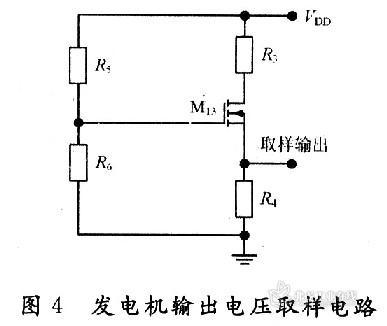 发电机输出电压取样电路
