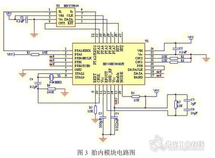 轮胎模块电路原理图