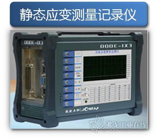 daq数据采集产品在明天仪器测量系统中的应用