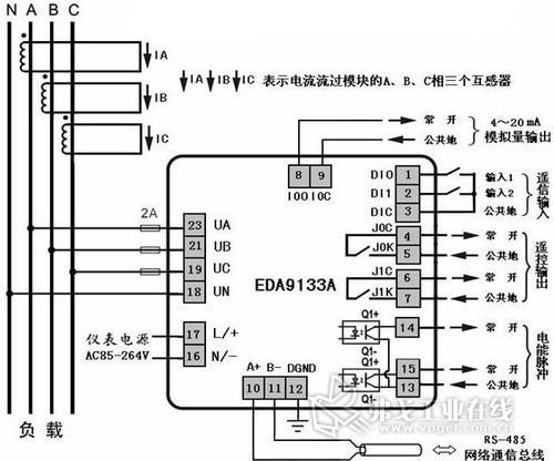 电路 电路图 电子 原理图 500_416