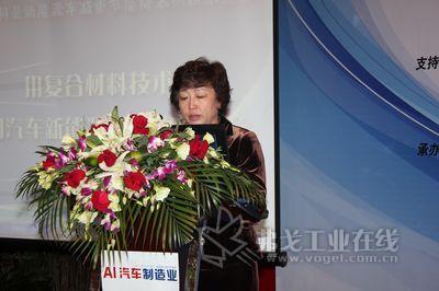 媒体集团中国区总经理 肖捷女士-2011国际汽车复合材料技术专题研