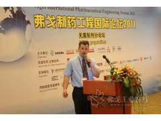 2011弗戈制药工程国际论坛-无菌制剂分论坛-Andrew Goll