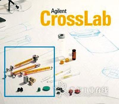 图5 安捷伦crosslab耗材产品组合.