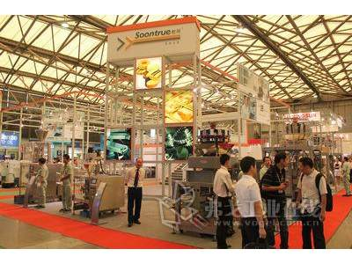 上海松川远亿机械设备有限公司展台