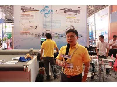 复合材料展专访爱科科技有限公司