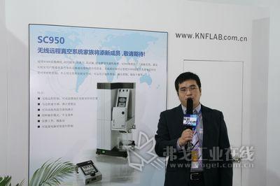 KNF实验室产品销售部销售经理秦小贝先生