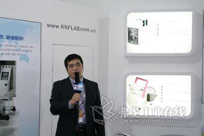 KNF实验室产品销售部销售经理秦小贝先生产品介绍