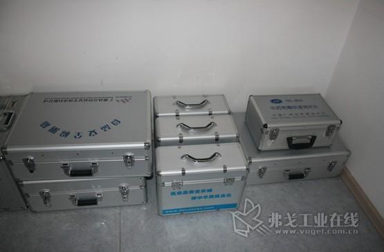 安捷伦电感耦合等离子体质谱仪ICP-MS 7500a