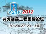 Vogel International Pharmaceutical Engineering Forum 2012