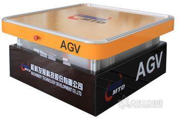 AGV系统