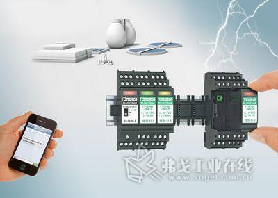 菲尼克斯电气的智能型电涌保护器PT-IQ