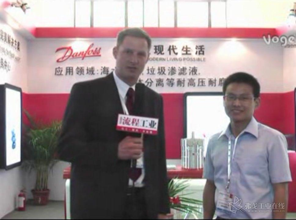 Danfoss AS Application Manager Jan Linnig 先生与仇方军先生