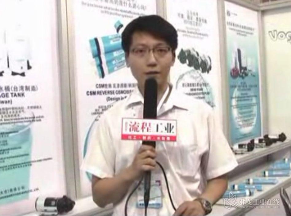 邓元水处理器材(太仓)有限公司业务经理谢炳南先生