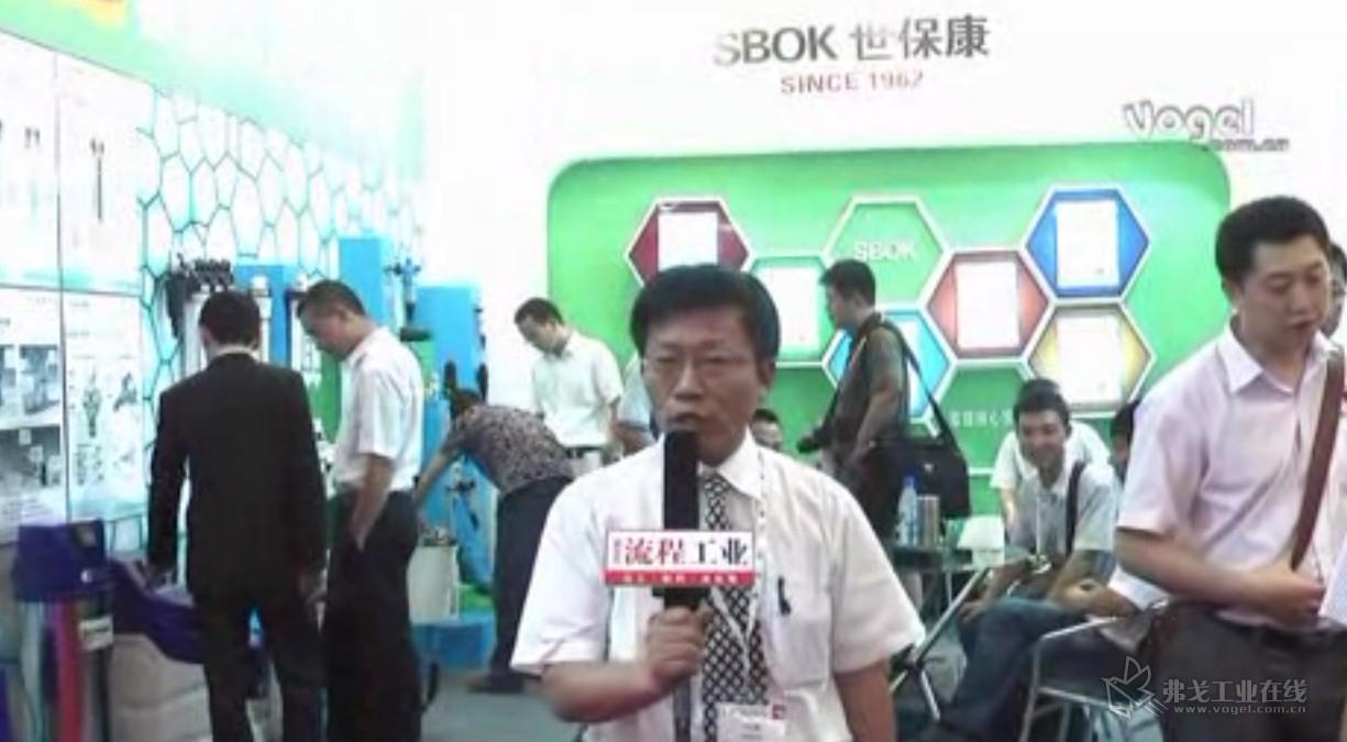 德国独资世保康水务(南京)有限公司副总经理汪正强先生