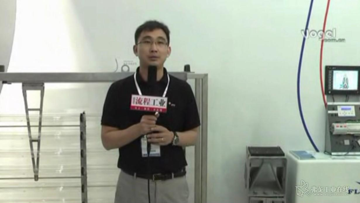 ITT中国总部水处理市场经理林剑先生