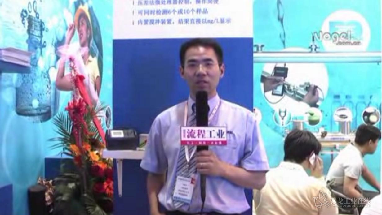 百灵达有限公司中国区经理范姝兴先生