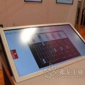倍福PC新品亮相2012汉诺威工业博览会
