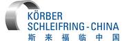 柯尔柏斯来福临机械(上海)有限公司