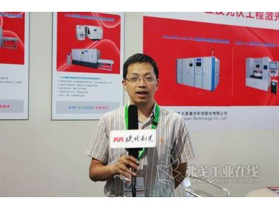 访深圳市大族激光科技股份有限公司大客户经理胡坚先生