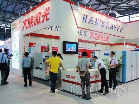 大族激光 科技股份有限公司展台图片 37247 446x333