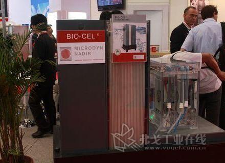 BIO-CEL®-迈纳德膜技术(厦门)有限公司