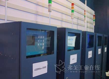 过程分析仪器-苏州天和自动化系统有限公司