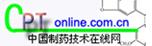 中国制药技术在线网