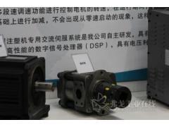 欧瑞传动注塑机专用交流伺服系统亮相2012FA/PA