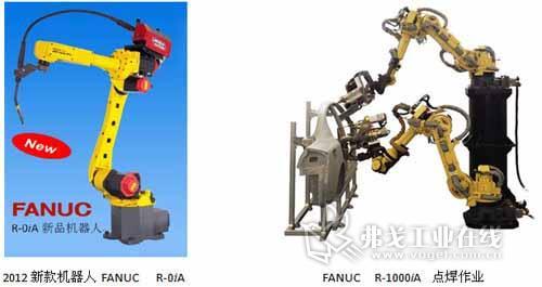 """在""""视觉跟踪系统工作站""""中,通过实时监控状态,拳头机器人3号和m-3"""