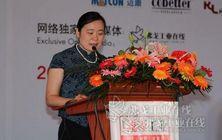 上海市食品药品监督管理局张华女士