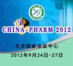 第十七届中国国际医药(工业)展览会暨技术交流会