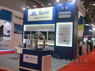 堡盟集团参展MICONEX 2012