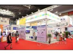 菲尼克斯电气亮相第23届中国国际测量控制与仪器仪表学术会议暨展览会(Miconex2012)