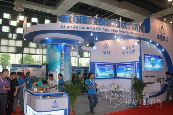 """第十八届国际复合材料工业技术展览会    弗戈工业在线讯:""""中国国际复"""