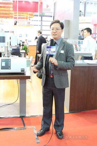 胡家祥先介绍LCMS-8040产品性能特征