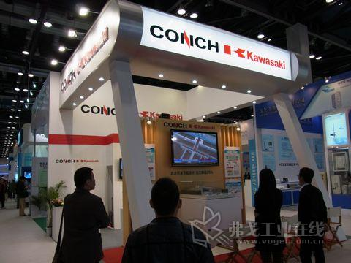 安徽海螺水泥股份有限公司精彩亮相WMC2012