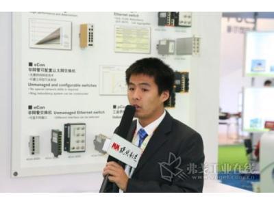 2012CWP访浩亭(珠海)贸易有限公司
