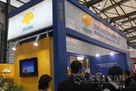 珠海仕高玛机械设备有限公司精彩亮相2012上海宝马展