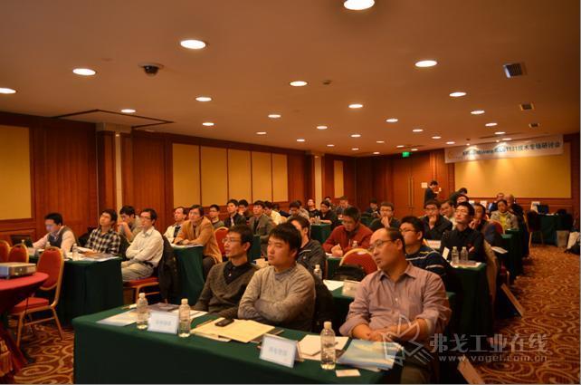 2012 KW-Software IEC61131技术专场研讨会