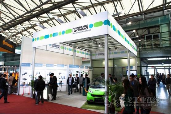 菲尼克斯电气新能源汽车展展台
