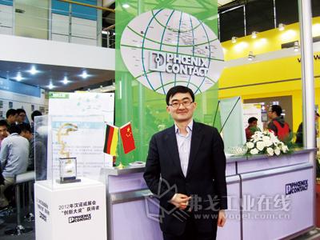 菲尼克斯(中国)投资有限公司总裁顾建党先生