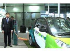 菲尼克斯电气2012年工博会新能源汽车展