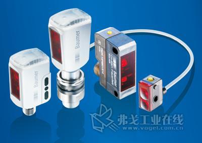 SmartReflect智能反射式光电传感器