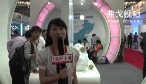 访蓝星东丽膜科技(北京)有限公司市场部经理马玲玲